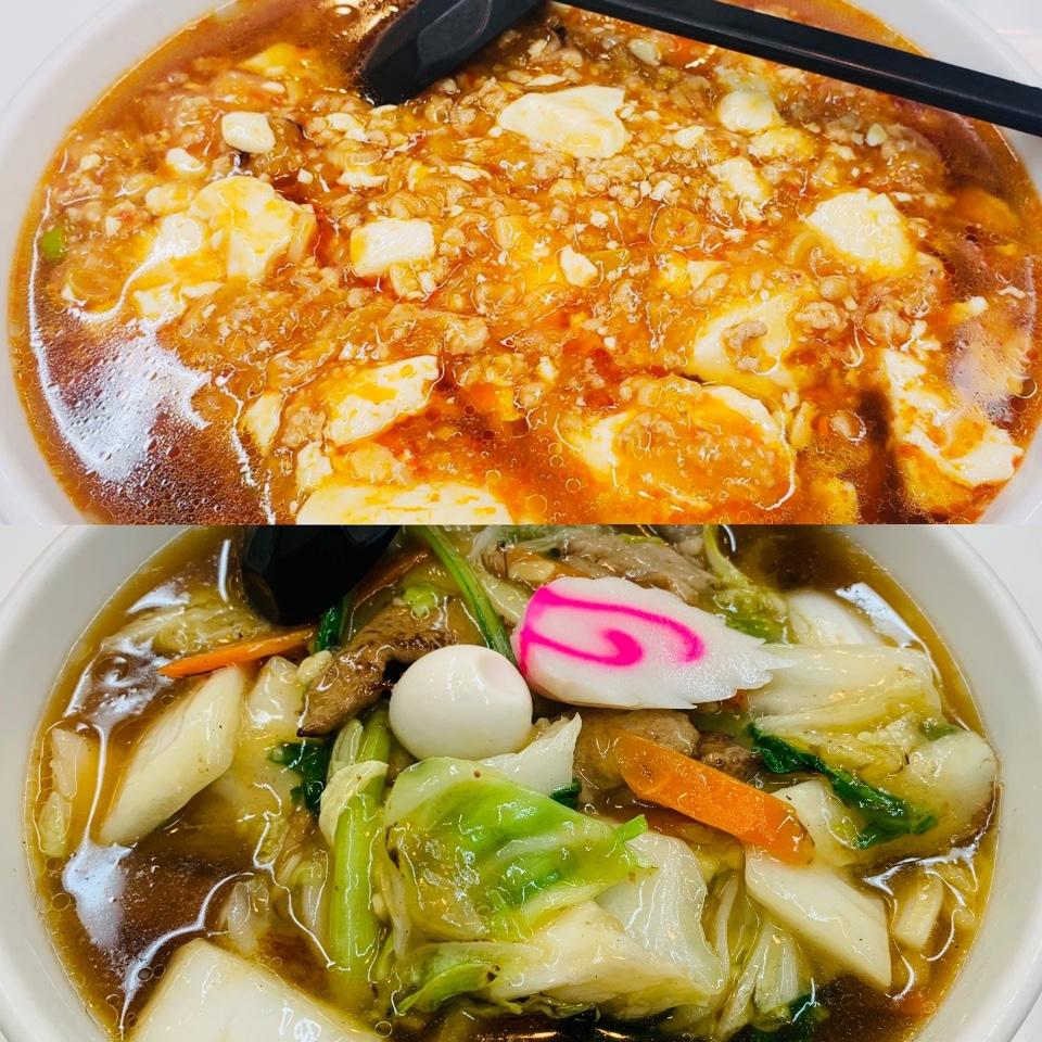 中国料理 燕京