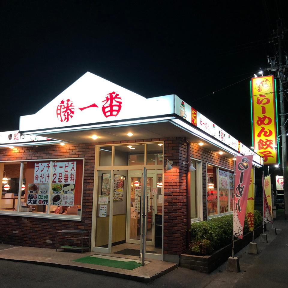藤一番 江南店の口コミ