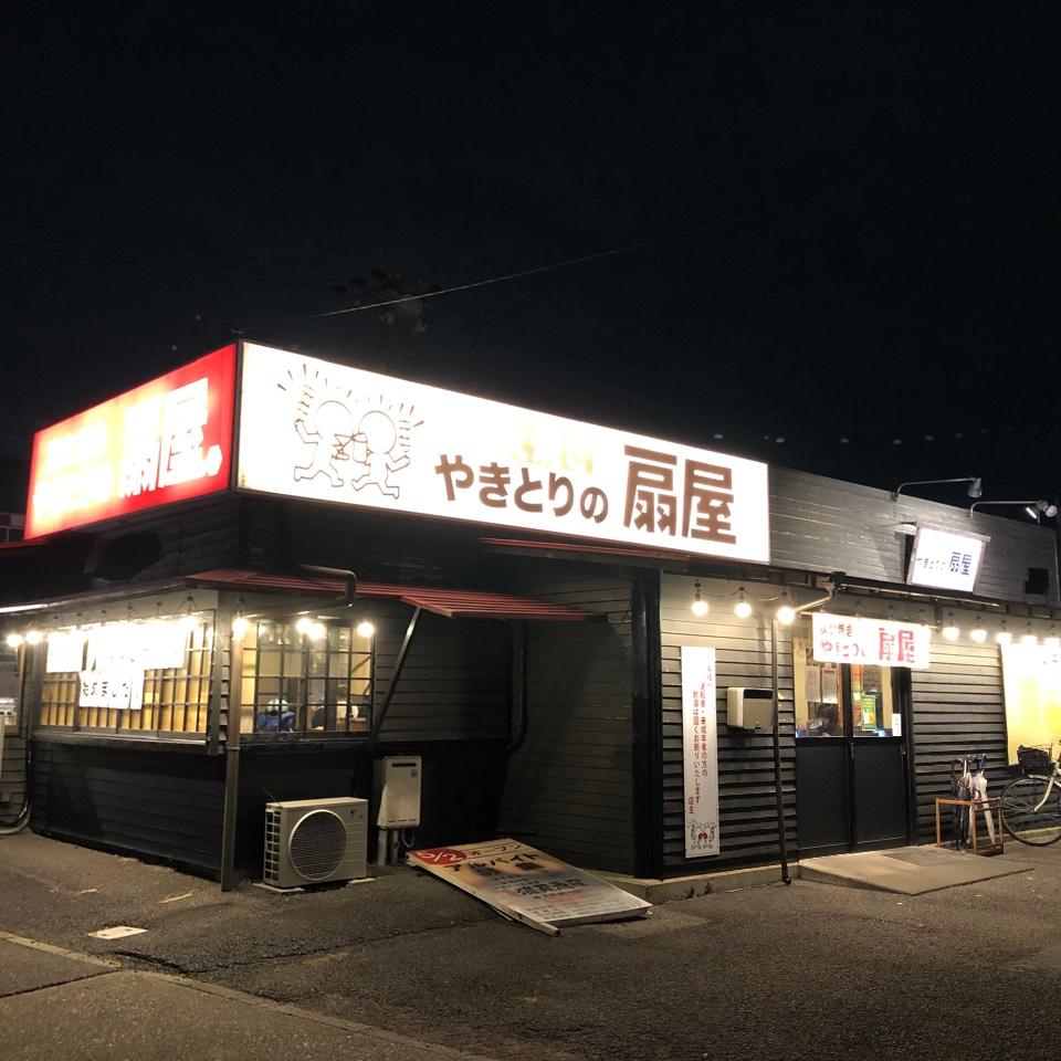 やきとりの扇屋 春日井勝川店の口コミ