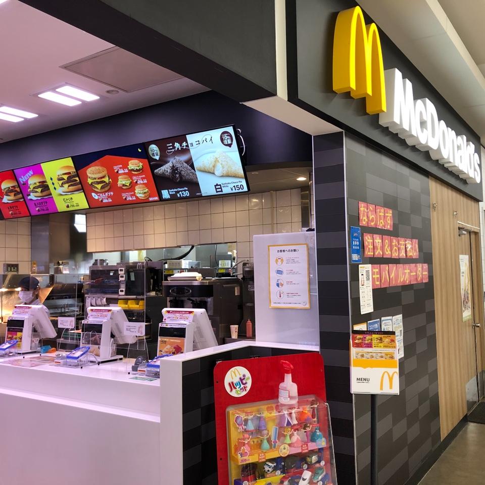 マクドナルド イオン近江八幡店の口コミ