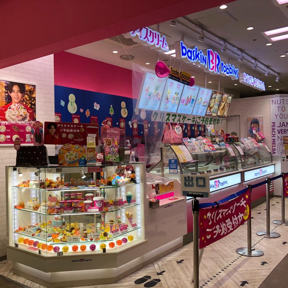 サーティワンアイスクリーム イオン近江八幡店の口コミ
