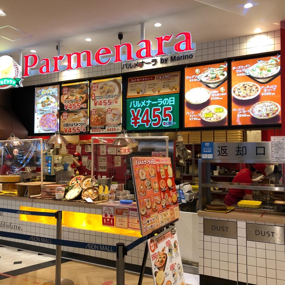 パルメナーラ イオンモール津南店の口コミ