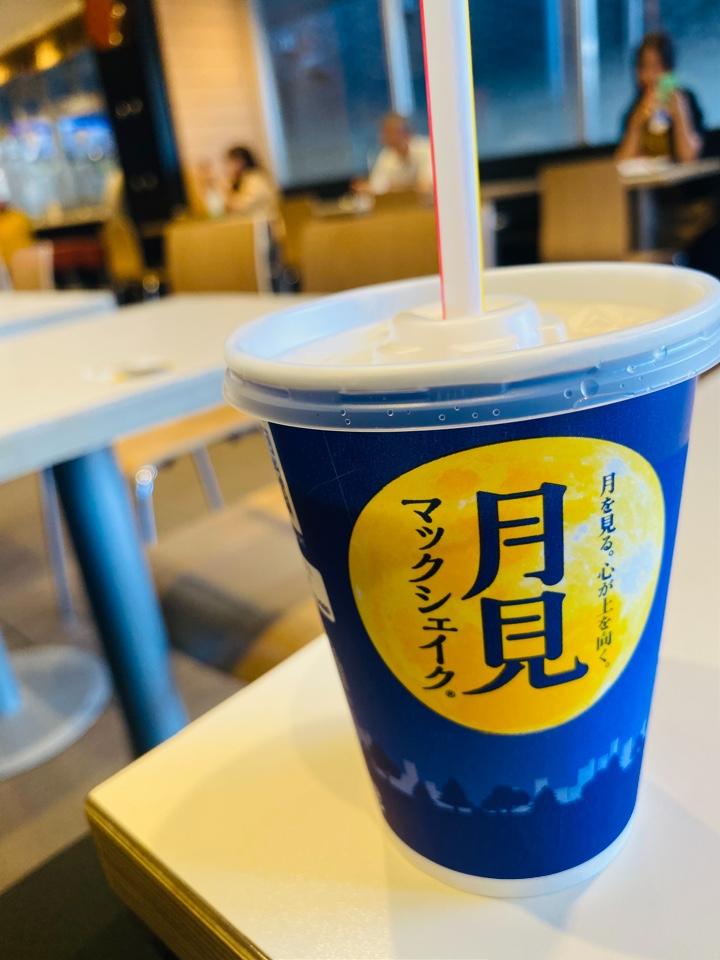 McDonald's(マクドナルド) 小田急読売ランド駅前店