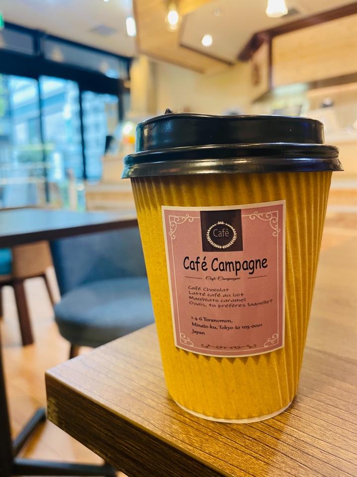 Cafe Campagne(カフェ カンパーニュ)