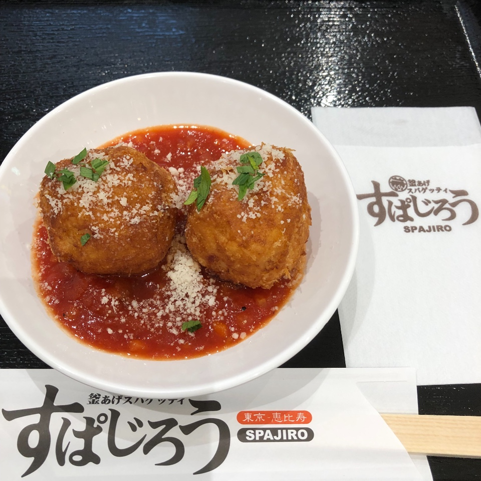 釜あげスパゲッティ すぱじろう グランツリー武蔵小杉店