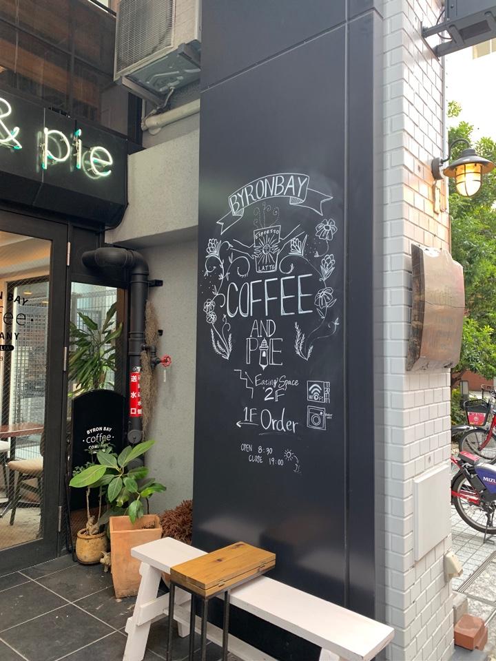 バイロンベイコーヒー 日本橋店 (BYRONBAYCOFFEE)の口コミ