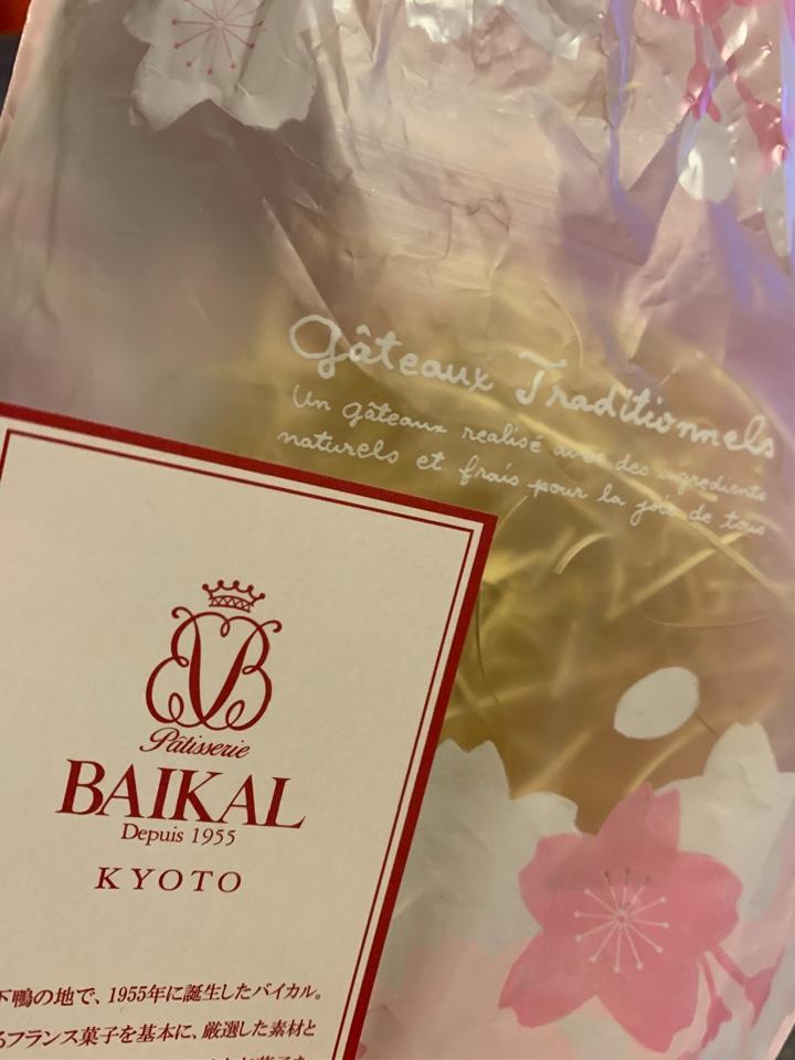 バイカル 金閣寺店(BAIKAL)の口コミ