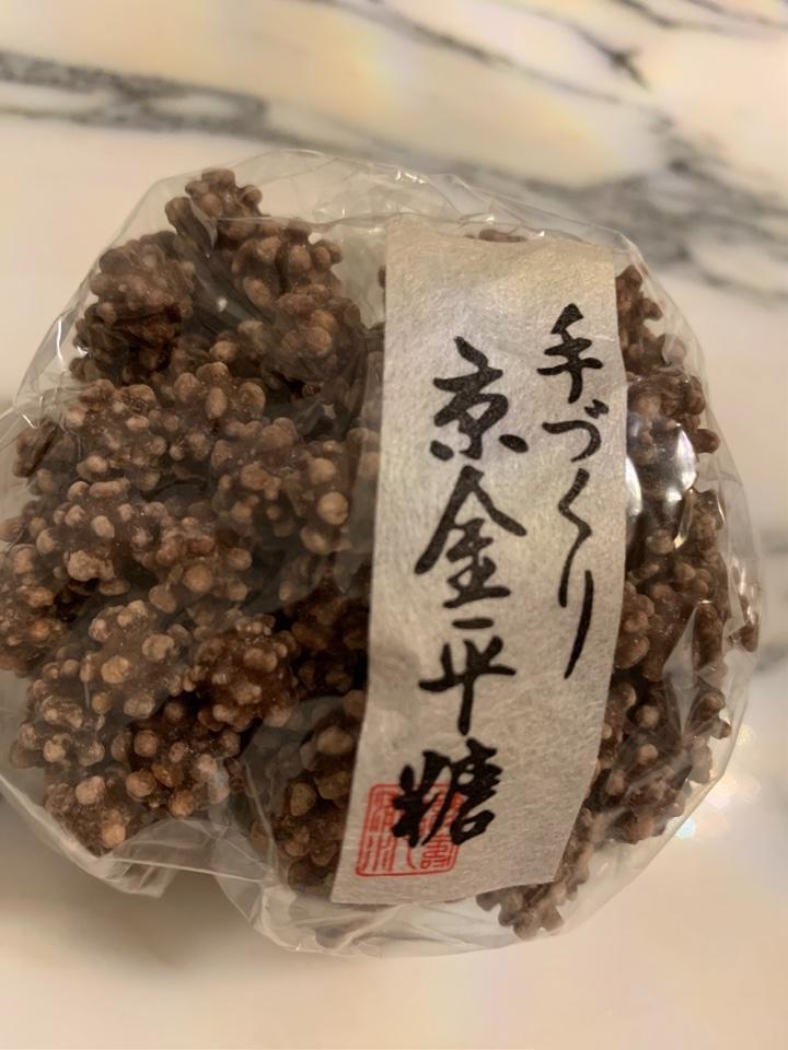 祇園 緑寿庵清水の口コミ