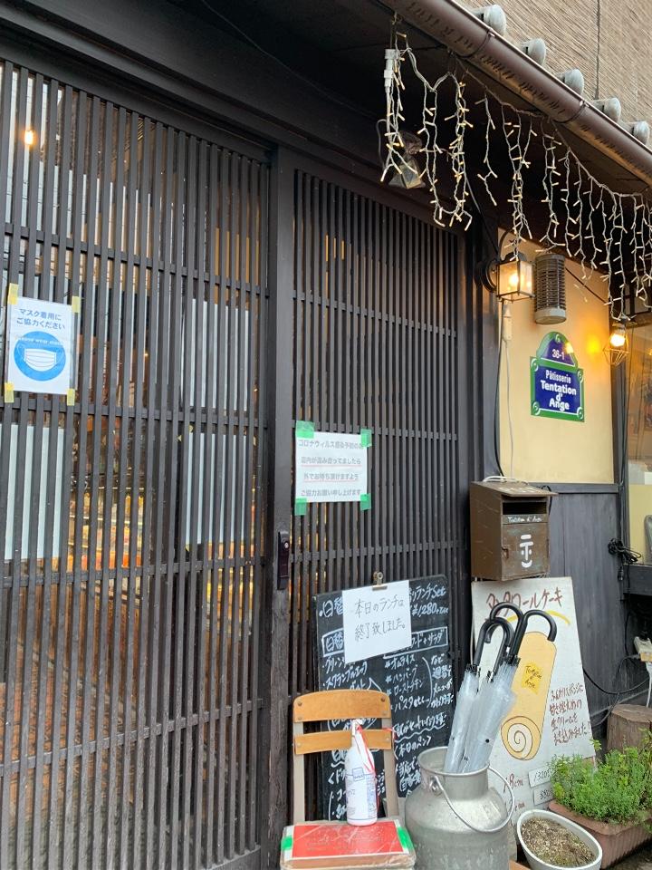 タンタシオンダンジュ わら天神店の口コミ