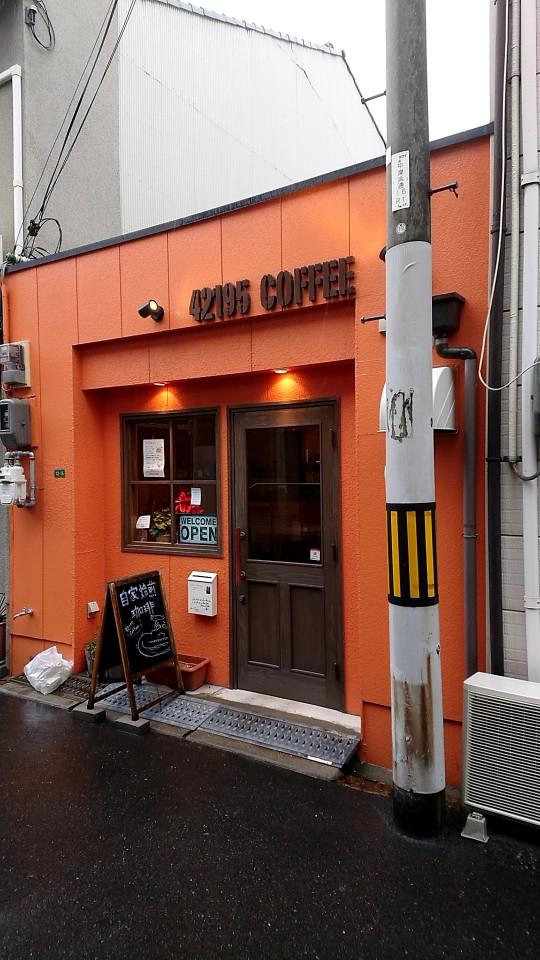 42195 COFFEEの口コミ