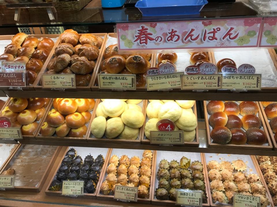こころにあまいあんぱんや JR名古屋駅店の口コミ
