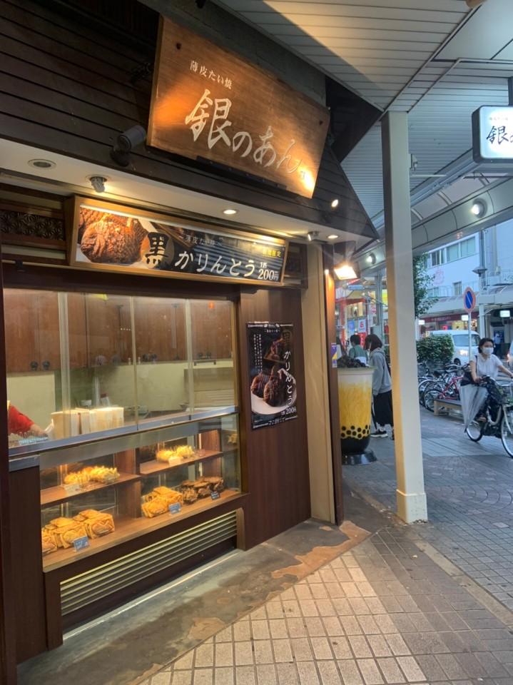 銀のあん 大須商店街店の口コミ