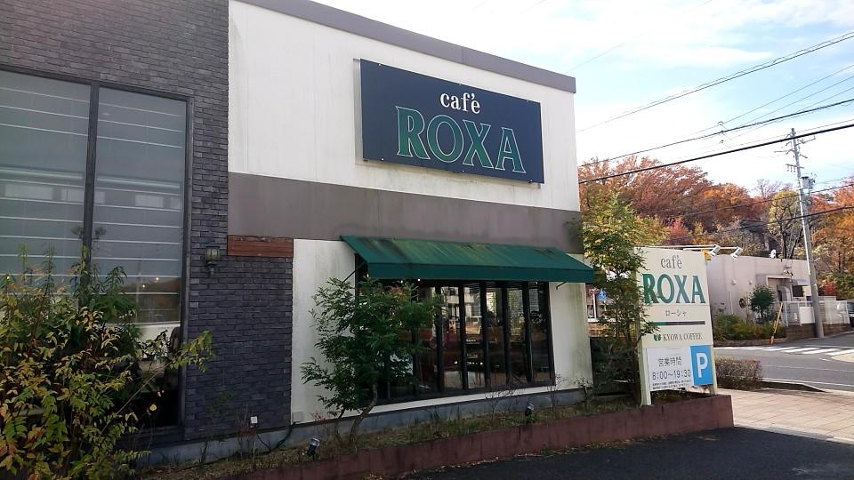 caf'e ROXA(カフェ ローシャ) 長久手店の口コミ