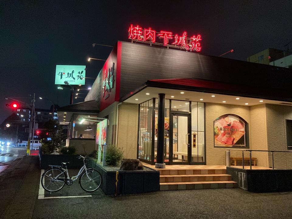 焼肉 平城苑 松戸店の口コミ