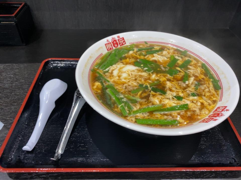 辛麺屋 桝元 ラゾーナ川崎プラザ店