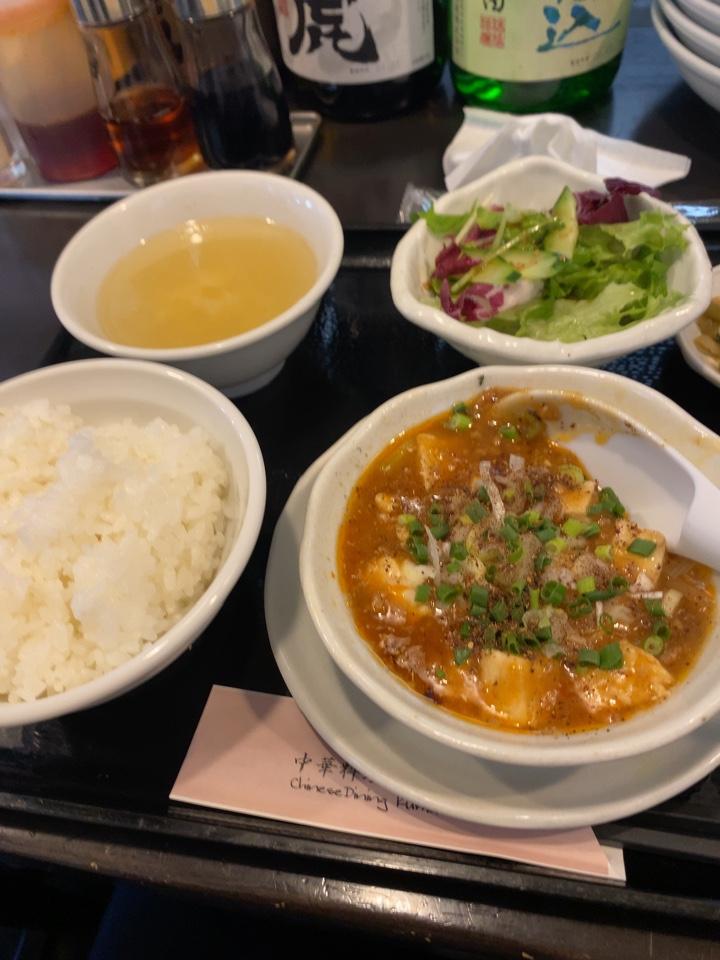 中華料理 熊