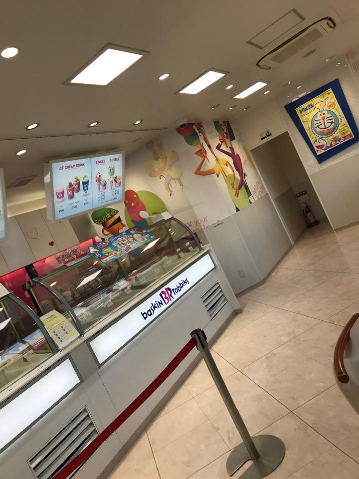 サーティワンアイスクリーム 大和郡山店