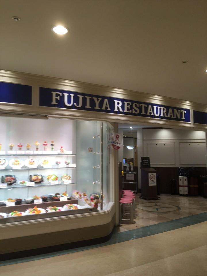 不二家レストラン 成田国際空港店 の口コミ
