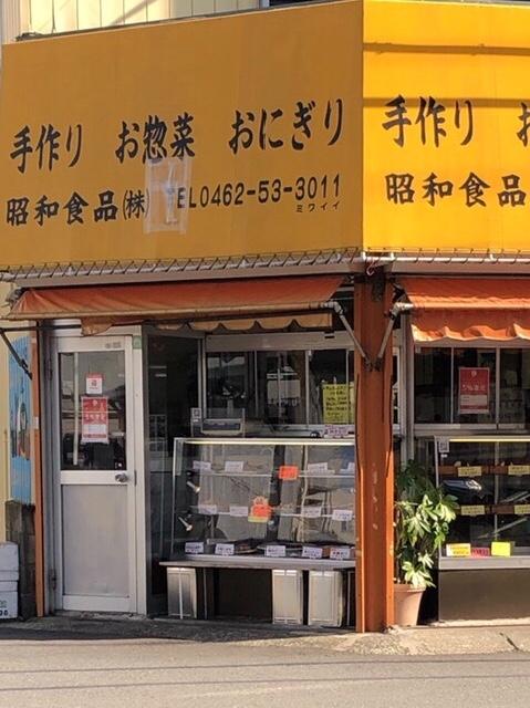 昭和食品の口コミ