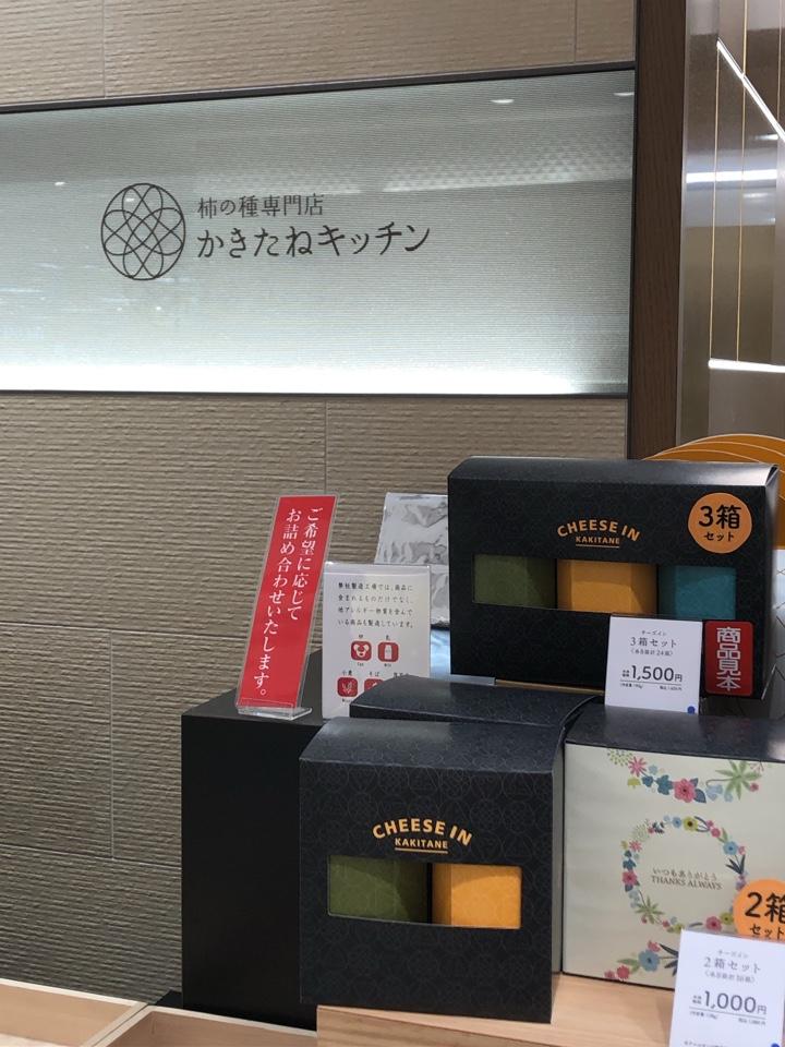 かきたねキッチン そごう横浜店の口コミ