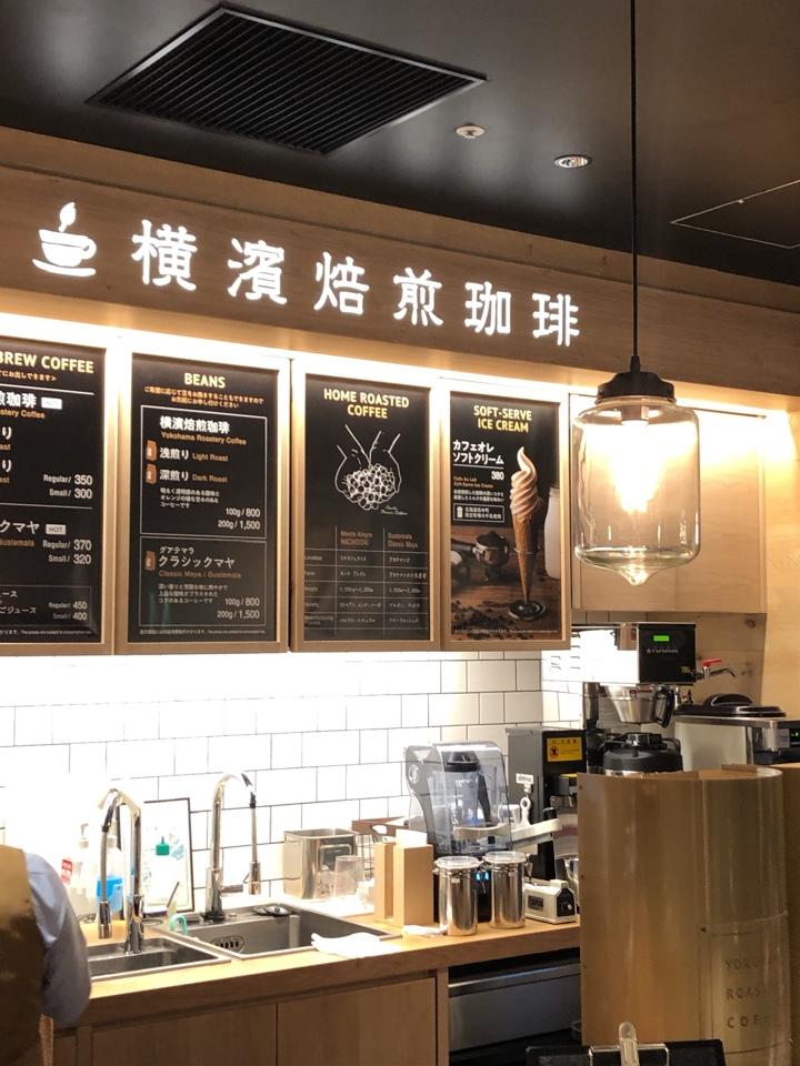 横濱焙煎コーヒー CIAL横浜店の口コミ