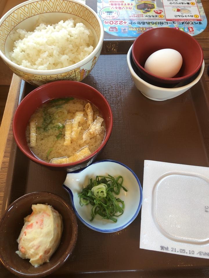 すき家 1国戸塚店