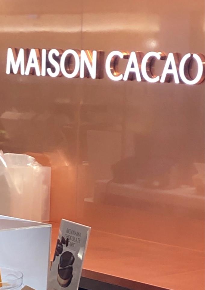 メゾンカカオ(MASION CACAO)グランスタ東京店の口コミ