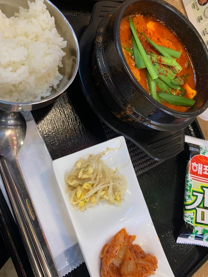 韓国屋台 ハンサム