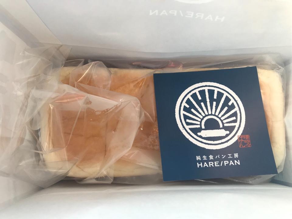 純生食パン工房 HARE/PAN 新潟松崎店の口コミ