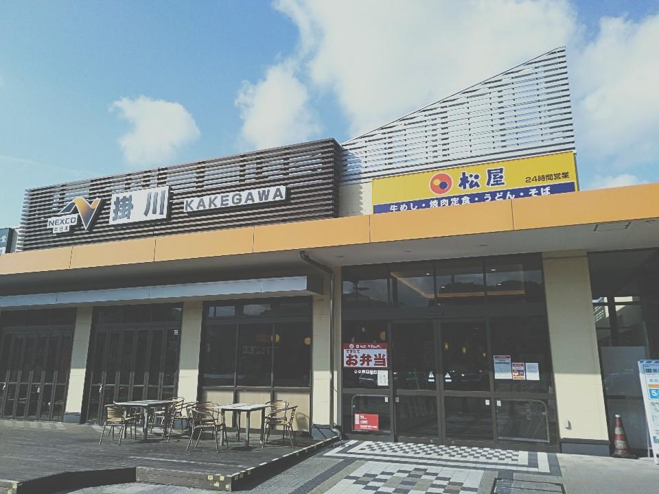 松軒中華食堂 掛川PA(下り線)店
