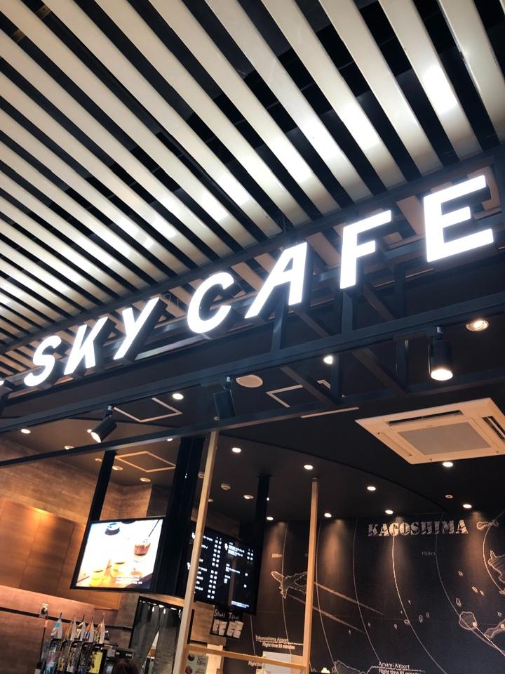 SKY CAFEの口コミ