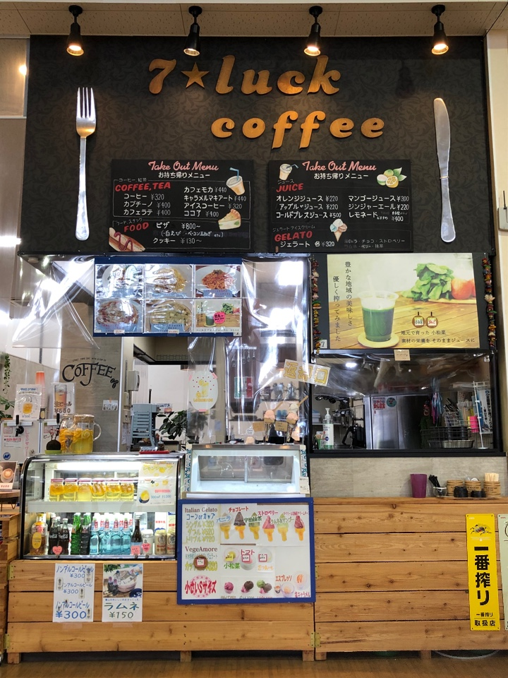 Cafe 7luckの口コミ