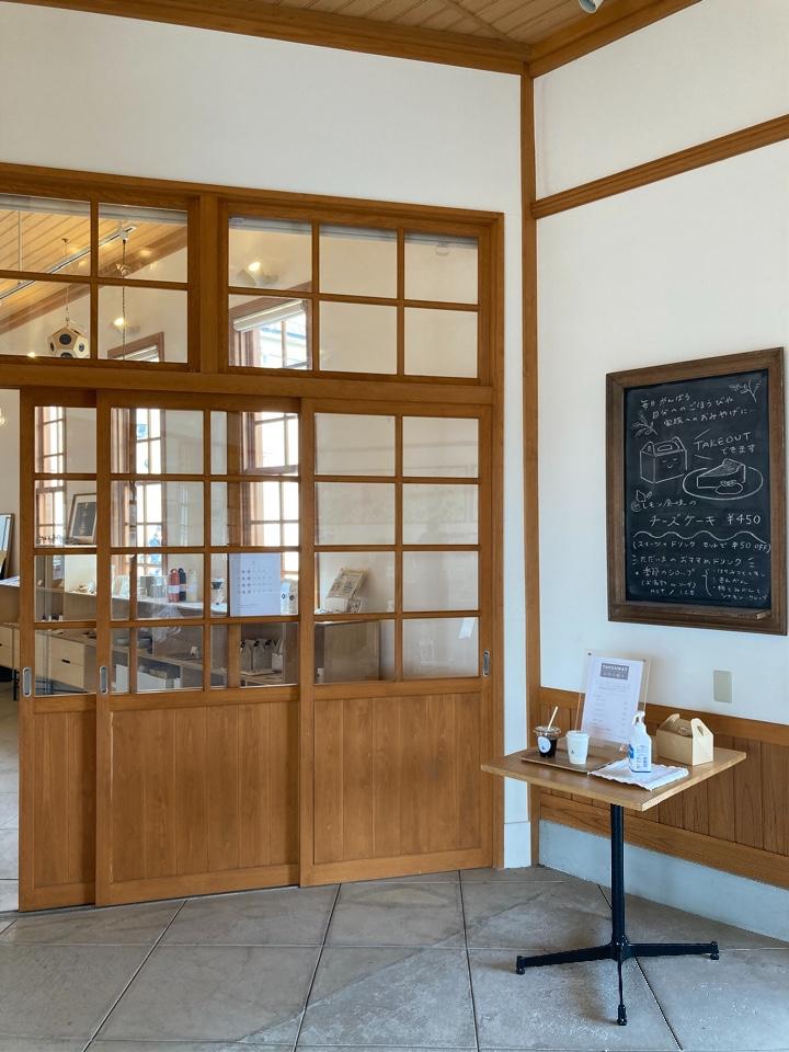 京終駅舎カフェ ハテノミドリの口コミ