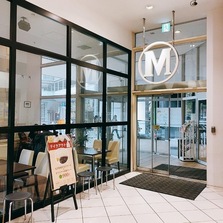 M&C Cafe 川崎店の口コミ