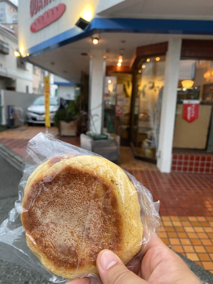 GOOD MORNING ODAWARA 〜グットモーニングオダワラ〜
