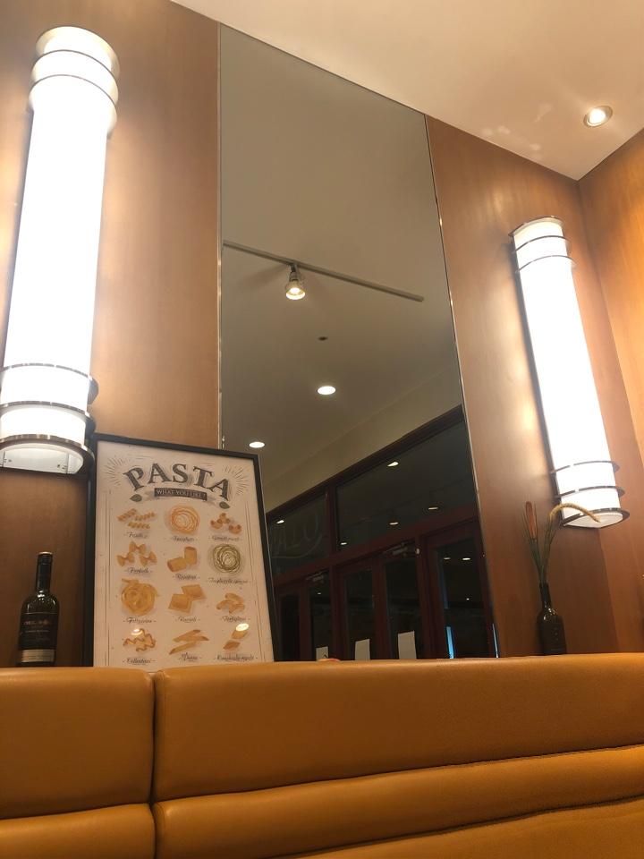 生パスタのお店 REGALO イオン福島店
