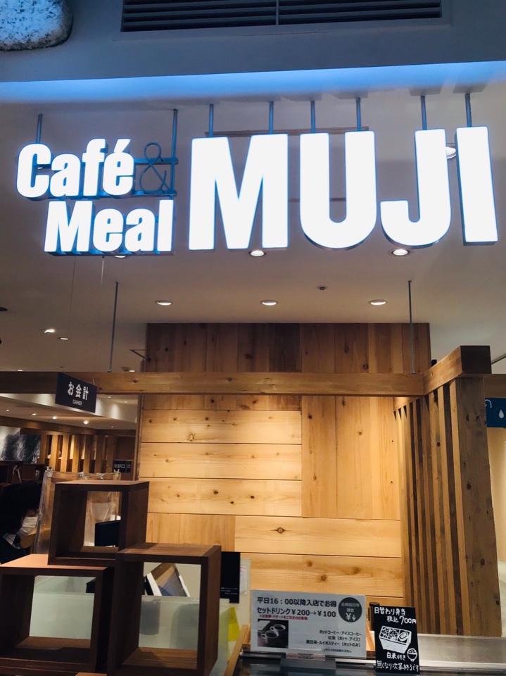Café&Meal_MUJI 近鉄四日市の口コミ