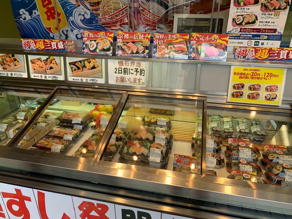 京樽 下井草店