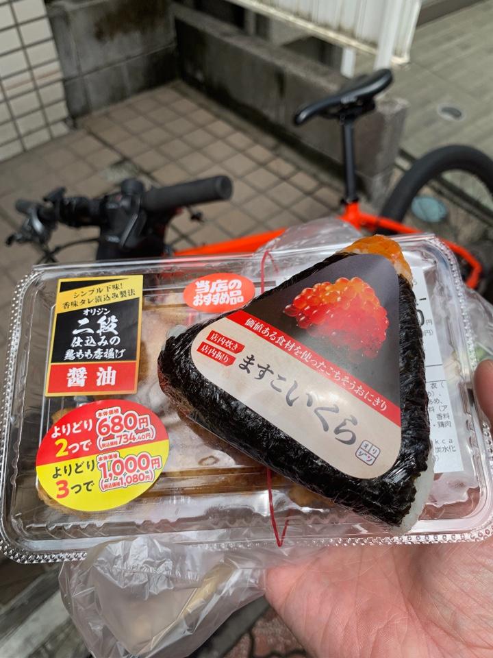 キッチンオリジン 井荻店