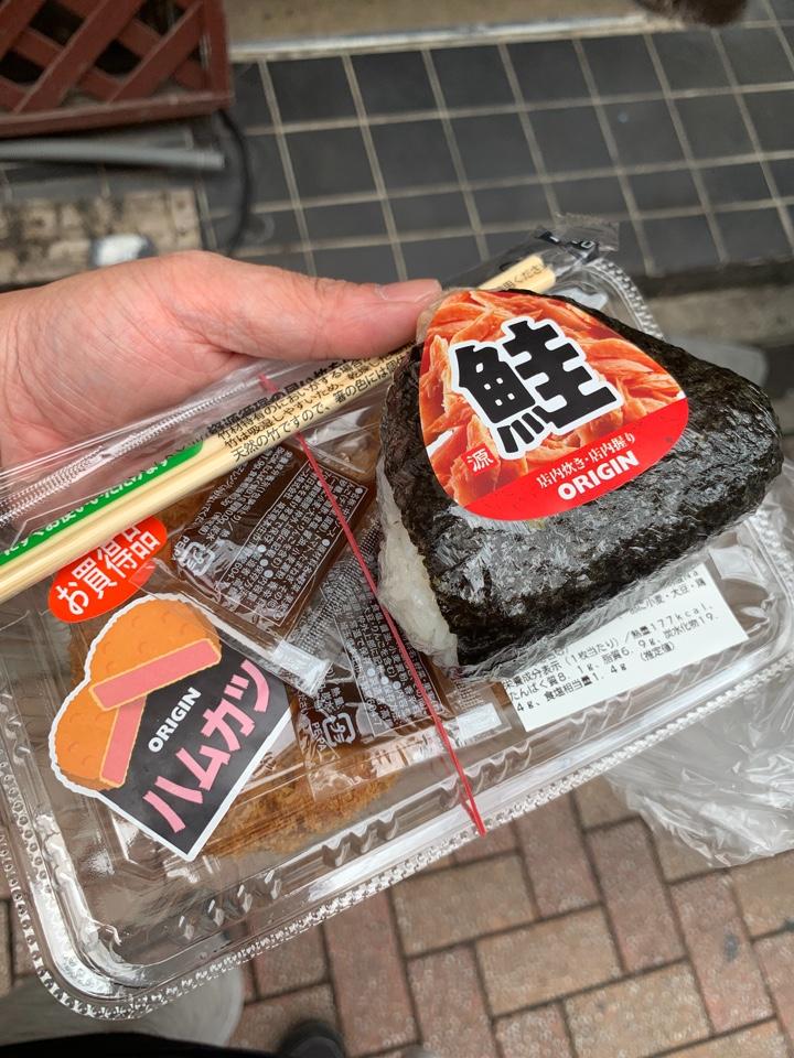 キッチンオリジン 下井草店