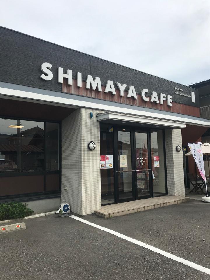 SHIMAYA CAFEの口コミ