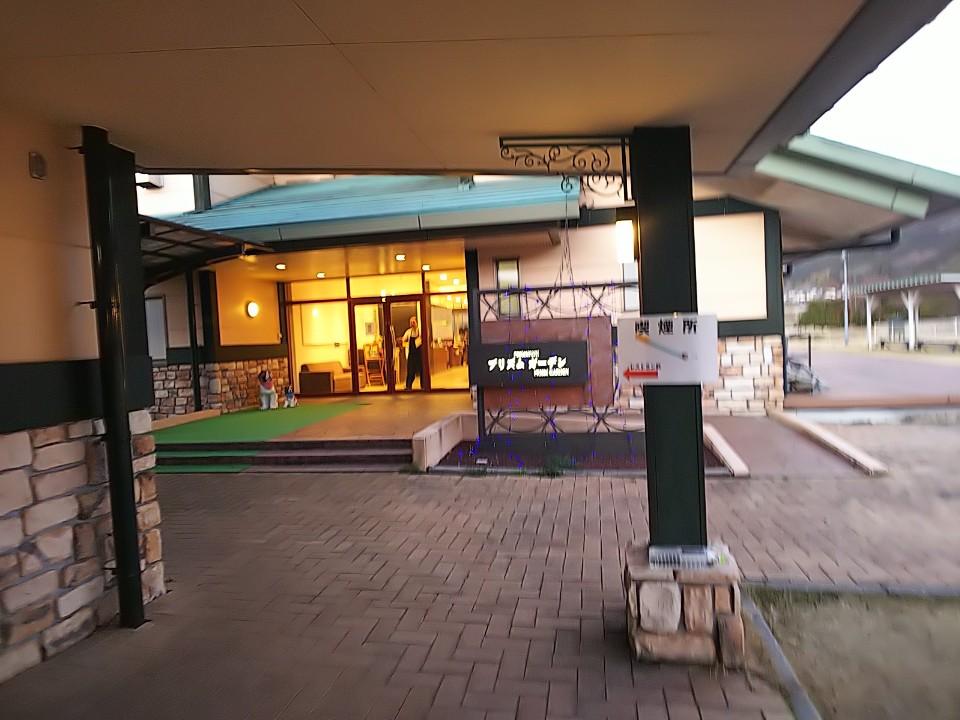 湯布院ガーデンホテル プリズムガーデン
