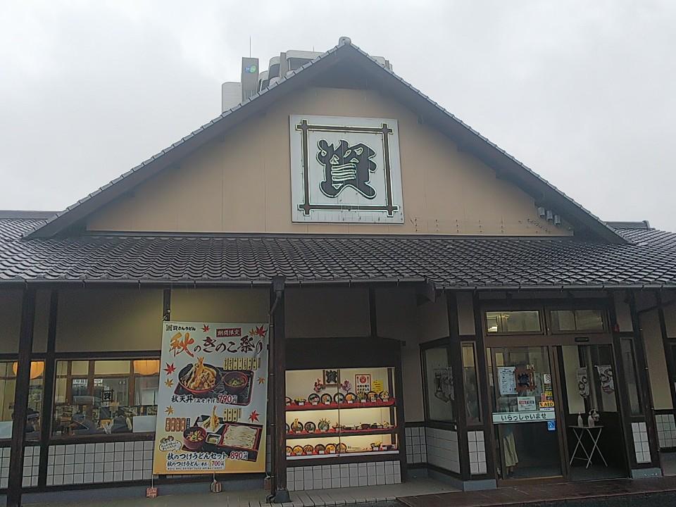 資さんうどん 浅川店の口コミ