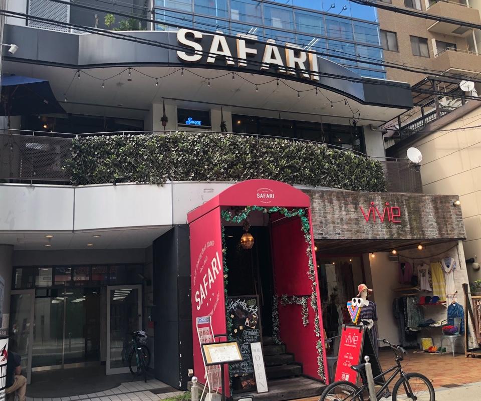 Cafe Dining Bar Sound SAFARIの口コミ