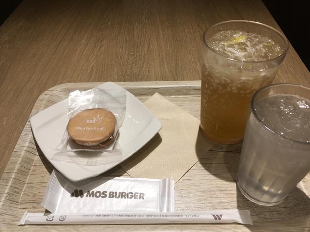 MOS BURGER JR高槻駅南店