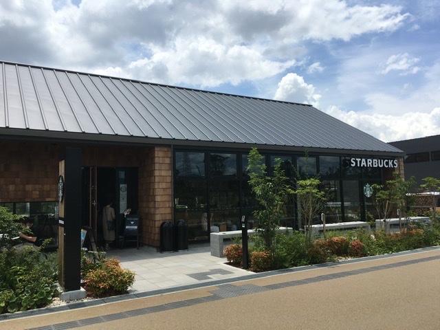 STARBUCKS COFFEE 高槻安満遺跡公園店の口コミ