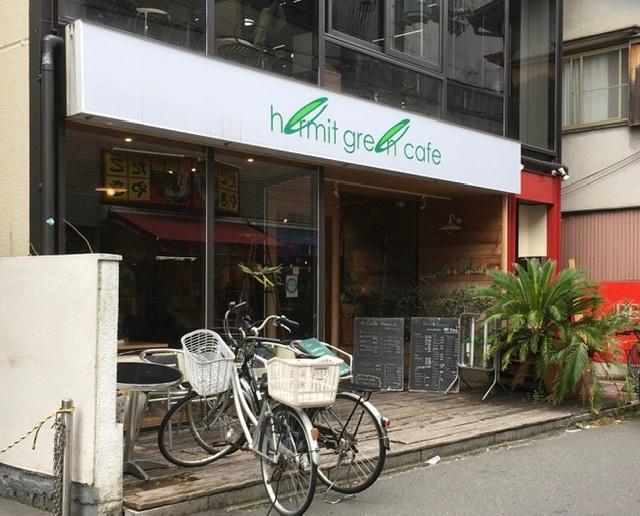 Hermit Green Cafe 大阪高槻店の口コミ