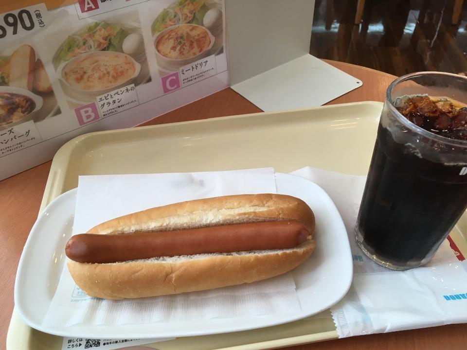 ドトールコーヒーショップ 大阪医科薬科大学病院店