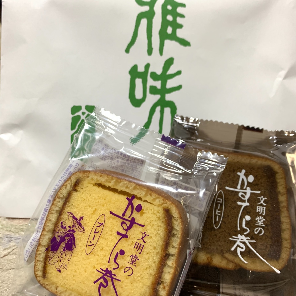 横浜文明堂 テラスモール湘南店