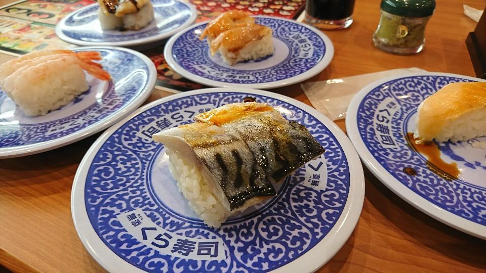 くら寿司 フレスポ住吉店